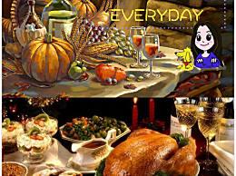 感恩节是几月几日 是哪个国家的节日