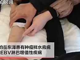 外卖员一天工作20小时为救儿子 5岁男童生死垂危