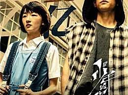 少年的你票房15亿 暂列2019中国电影票房总榜第九位