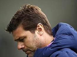 热刺宣布波切蒂诺下课 球队疲软结束执教