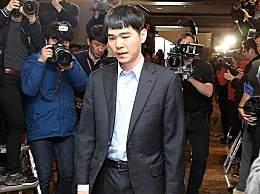 李世石退役 结束24年零7个月职业围棋生涯