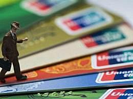 银行卡长时间不用没钱会自动注销吗