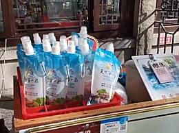 """趵突泉推出泉水包 6元1袋550毫升 游客夸""""甜"""""""