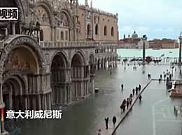 水上威尼斯变水下威尼斯 威尼斯最高水位高达1.87米