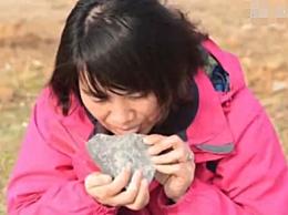 女博士舔石头就能判断含水量 野外找水31年