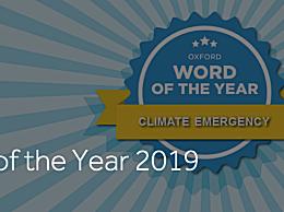 """牛津词典年度词汇出炉 """"气候紧急状态""""今年呈现百倍增长"""