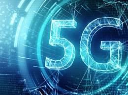 全国5G基站11.3万个已经开通 年底5G套餐签约用户将达87万户