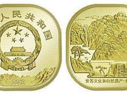 """首枚异形纪念币  """"泰山币""""每人兑换限额为20枚"""