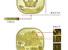 首枚异形纪念币 首枚异形纪念币预约时间方法