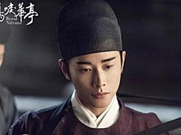 鹤唳华亭太子萧定权的身世之谜是什么 他的大结局怎么样了