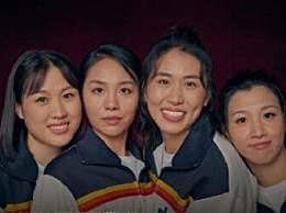 中国女排演员写真电影 中国女排主演阵容一览