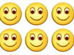 超3成受访者认为微笑表情不礼貌 你还用微笑表情吗