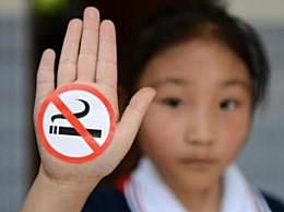 青少年吸烟率34% 青少年吸烟有什么危害