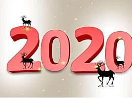 元旦放假一天 2020年放假具体安排一览