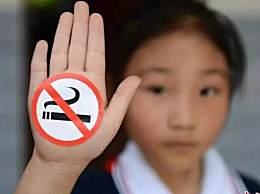 青少年吸烟率34% 专家呼吁这四类人重点戒烟
