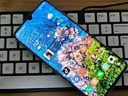小米CC9Pro有NFC吗 小米CC9Pro是屏下指纹吗