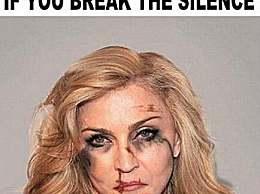 意142名女性遭杀 其中119名受害者死于家庭暴力
