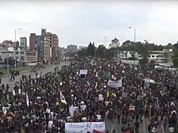 哥伦比亚爆发抗议 20万人示威游行表达对政府的不满
