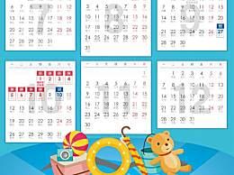 元旦放假一天 2020年部分节假日放假时间安排