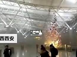 西安咸阳机场冒出大量烟雾 目前烟雾已消除原因在调查