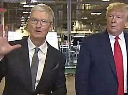 美要求解锁iPhone 库克表示坚决反对这么做
