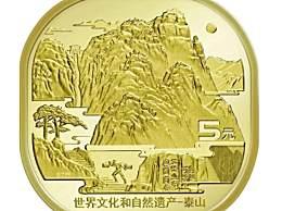 首枚异形纪念币 异形纪念币在哪儿兑换