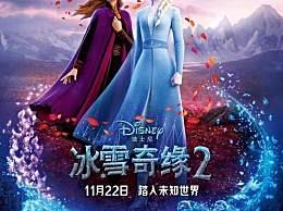 导演抗议冰雪奇缘 导演抗议冰雪奇缘2垄断影院银幕