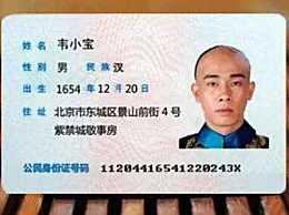 身份证丢失了怎么办?身份证以及临时身份证的办理方法