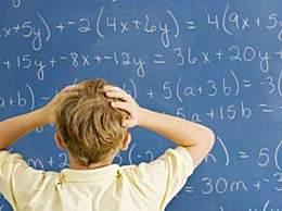 40%学生数学焦虑 一学数学就焦虑该怎么办