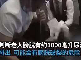 飞机上导尿救人医生获奖10万 荣获德艺双馨风尚奖