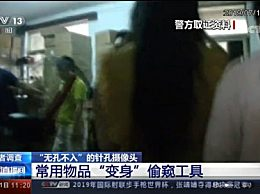 """央视曝出偷拍事件 360手机卫士推出""""偷拍检测""""功能"""