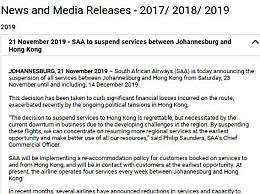 南非航空取消香港航班 为了遏制重大财务损失
