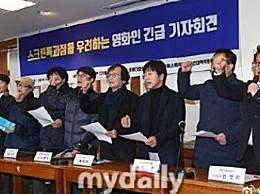 韩国导演集体抗议冰雪奇缘 韩国导演为什么抵制冰雪奇缘