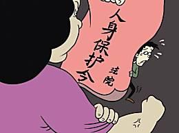 男遭妻打申请保护 要求妻子禁止家暴和骚扰