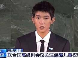 王源登朝闻天下 王源呼吁关注儿童权利及教育