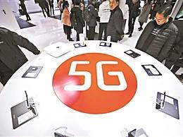 北京5G产业白皮书发布 北京将从7个方面推动5G产业发展