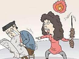 男遭妻打申请保护 男子常遭妻子暴力苦不堪言