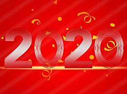 元旦放假一天 2020年元旦放假时间安排