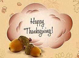 感恩节的意义是什么?感恩节又叫什么节?