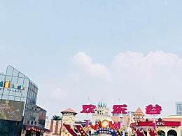 深圳欢乐谷门票多少钱啊?教你一个免费领门票的方法
