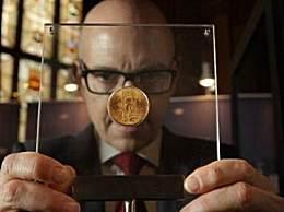 世界上最值钱的金币 美国仅存有一枚
