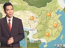 萧敬腾当上了天气主播 雨神参演励志短片