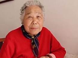 90岁奶奶20年来作诗万首 这个奶奶太有才!