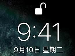 iphone11pro锁屏显示日期怎么设置 iphone11pro锁屏显示日期设置流程