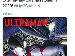 奥特曼加入漫威 奥特曼为什么加盟漫威