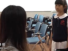 11岁女孩被誉七子之歌新传唱人 琴棋书画样样通