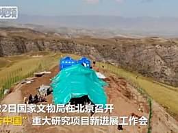 甘肃发现王族墓葬 王族墓葬具体位置在哪儿?