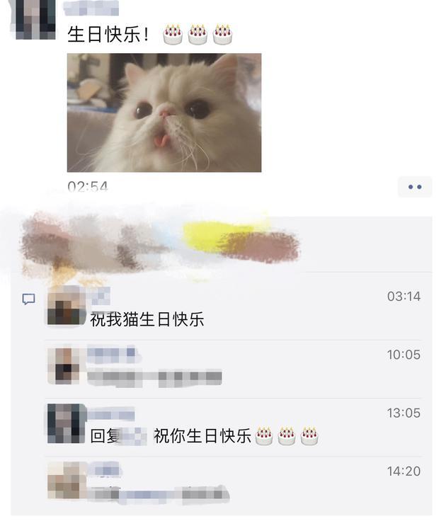 范冰冰为李晨庆生 分手亦是朋友