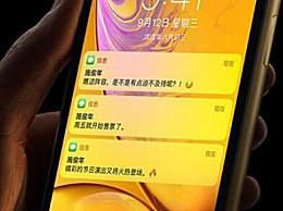 iPhone11怎么换卡发短信 iPhone换卡发短信操作方法