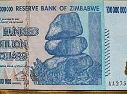 世界上面值最大的货币 面值竟然100亿